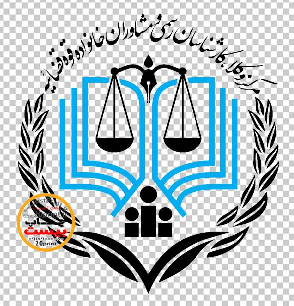 لوگو جدید مرکز وکلا